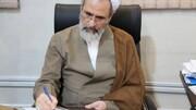 قدر دانی مدیر حوزه های علمیه از کاروان های سلامت احسان ستاد اجرایی فرمان امام