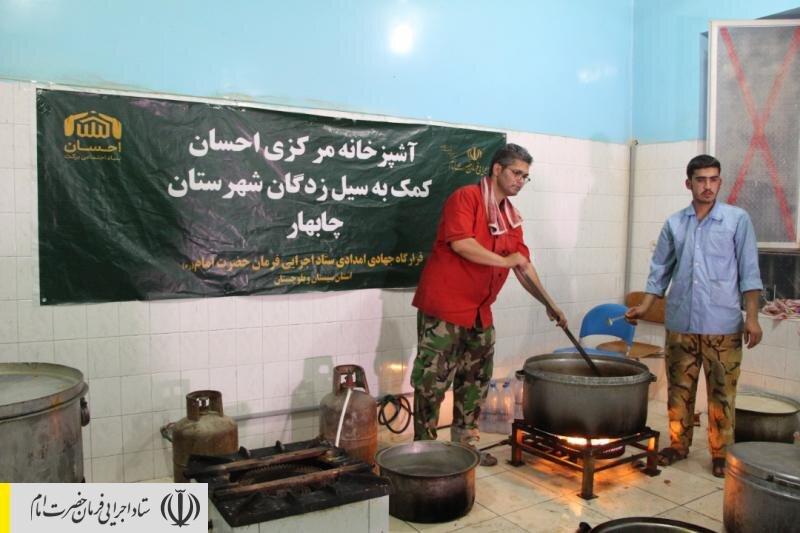 ارسال و توزیع ۱۹۵ تن محموله امدادی بین سیل زدگان سیستان و بلوچستان توسط ستاد اجرایی فرمان امام