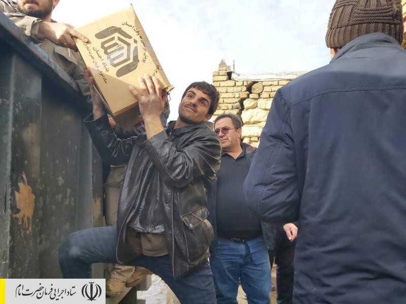 ادامه خدمترسانی ستاد اجرایی فرمان امام در مناطق زلزلهزده آذربایجان غربی