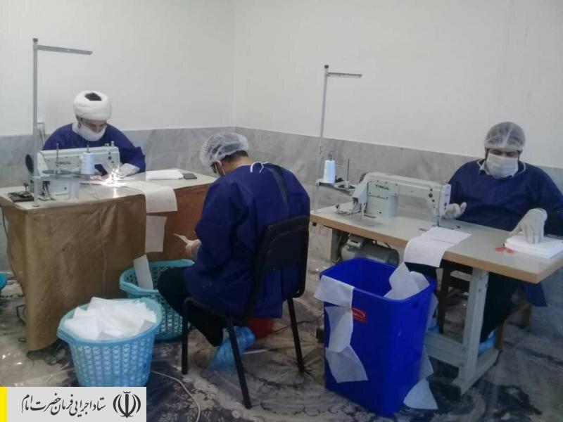 تولید روزانه ۵۰ هزار ماسک توسط نیروهای جهادی ستاد اجرایی فرمان امام