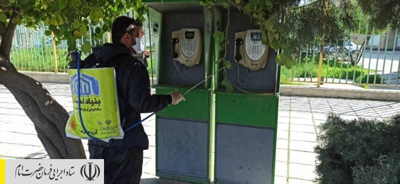 ساماندهی ۲۵۰ گروه جهادی و ضدعفونی ۴۰۰ نقطه کشور تا توزیع ۱۷۰ هزار بطری محلول ضدعفونی و ماسک در نقاط محروم در مرحله اول