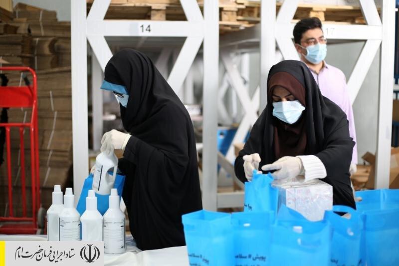 ارسال ۹۰ هزار بسته لوازم بهداشتی شامل ۱ میلیون ماسک و ۱۰۰ هزار لیتر محلول ضدعفونی توسط ستاد اجرایی فرمان امام جهت توزیع در مناطق محروم