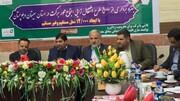 بهرهبرداری از ۵ هزار طرح اشتغالزایی بنیاد برکت ستاد اجرایی فرمان امام در سیستان و بلوچستان