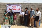 فعالیت گروههای جهادی ستاد اجرایی فرمان حضرت امام (ره) در مناطق محروم استان بوشهر