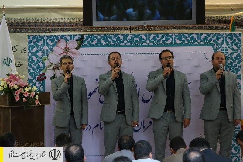 تجلیل از کارکنان نمونه ستاد اجرایی فرمان حضرت امام