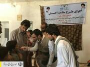 فعالیت قرارگاه جهادی ستاد اجرایی فرمان حضرت امام (ره) در مناطق محروم استان سیستان و بلوچستان