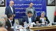 امضای تفاهمنامه ۱۱۵ میلیاردی ستاد اجرایی فرمان امام و جهاد دانشگاهی در حوزه فناورانه انرژی، دامداری و کشاورزی