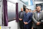 افتتاح قرارگاه امدادی و جهادی ستاد اجرایی فرمان امام در استان مازندران