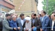 1000 بسته لوازم خانگی ایرانی توسط ستاد اجرایی فرمان امام (ره) به سیلزدگان مازندرانی اهدا شد