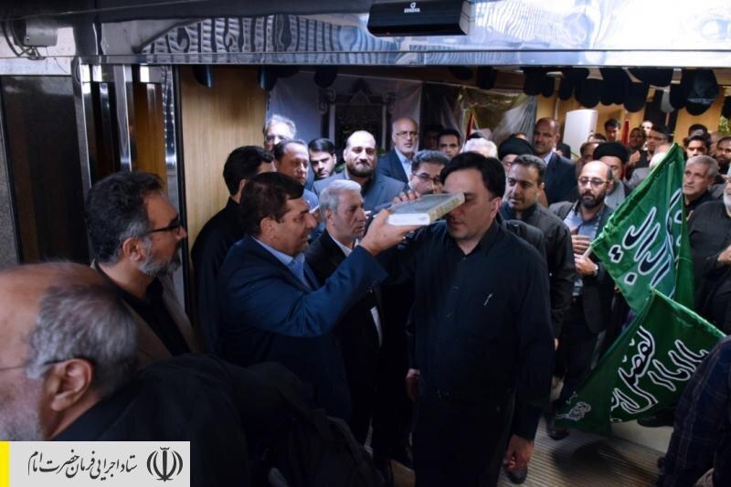 اعزام کاروان خادمان موکب های ستاد اجرایی فرمان امام