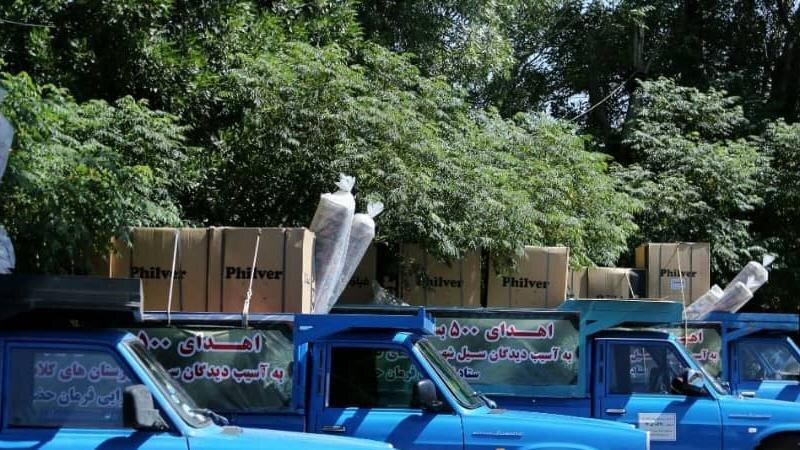 ۵۰۰  بسته لوازم خانگی به سیلزدگان خراسان رضوی اهدا شد