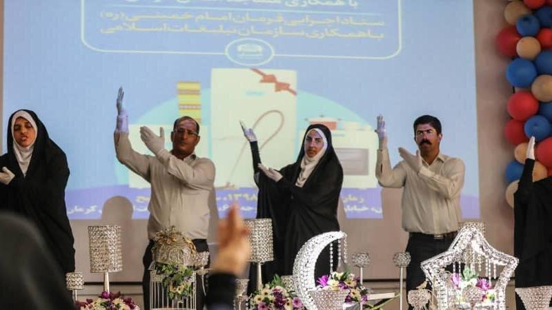 اهدای جهیزیه به زوج های کرمانی