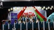 اهدای جهیزیه به تازه عروس و دامادهای بوشهری