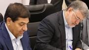 سرمایهگذاری ۸۰۰میلیاردی ستاد اجرایی فرمان امام در خراسان جنوبی و ایجاد ۳۰هزار شغل