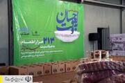 توزیع ۲۱۳۰۰۰ بسته موادغذایی در مناطق محروم در روز عید غدیر توسط ستاد اجرایی فرمان امام (ره)