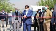 بازتاب ارسال یک میلیون بسته بهداشتی و اهدای اقلام دارویی به سراسر کشور توسط ستاد اجرایی فرمان امام، در خبر ۱۳