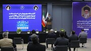 بازتاب خبرخوش رئیس ستاد اجرایی فرمان امام درخصوص واکسن کرونا، در خبر 14