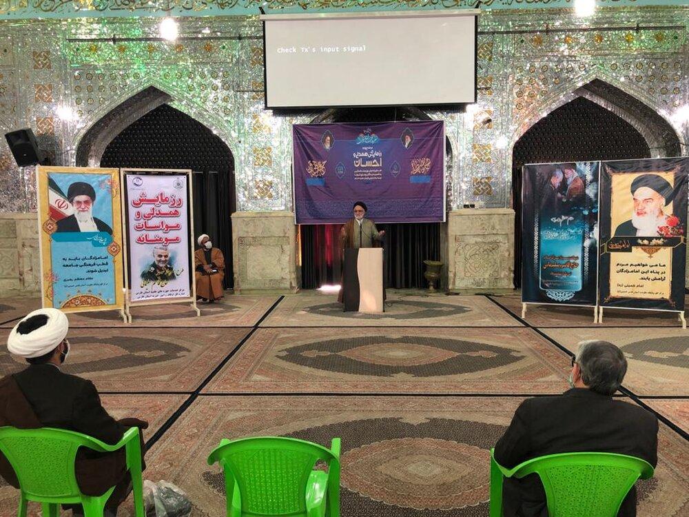 مرحله چهارم رزمایش همدلی و احسان در استان فارس