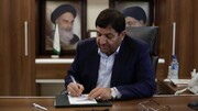 پیام تبریک و تسلیت رئیس ستاد اجرایی فرمان امام در پی شهادت ناجوانمردانه دانشمند هستهای کشور