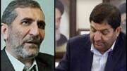 پیام تسلیت رئیس ستاد اجرایی فرمان امام در پی درگذشت دکتر علی اصغر زارعی
