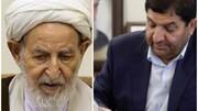 پیام تسلیت رئیس ستاد اجرایی فرمان امام در پی درگذشت آیت الله محمد یزدی