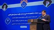 بهار، فصل واکسن ایرانی کرونا/ گزارش خبر شبانگاهی ۲۱ از واکسن تولیدی ستاد اجرایی فرمان امام