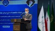 گزارش بخش خبر۲۲ شبکه سه از تفاهمنامه ستاد اجرایی فرمان امام و وزارت جهادکشاورزی برای خودکفایی کشور در تولید بذر تا پایان ۱۴۰۰