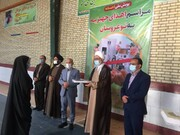 اهدا 20 جهیزیه به زوج های کمتر برخوردار در شهرستان های مهر و لامرد