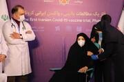 تزریق انسانی اولین واکسن انسانی