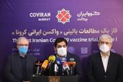 آغاز تست انسانی «اولین واکسن ایرانی کرونا» تولیدی ستاد اجرایی فرمان امام/ مخبر: ایران را در زمینه تولید واکسن خودکفا میکنیم