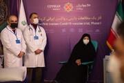 گزارش شبکه خبر از تزریق اولین واکسن ایرانی کرونا
