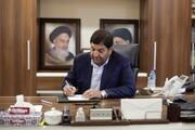 پیام تسلیت رئیس ستاد اجرایی فرمان امام در پی درگذشت والده آیت الله نیری