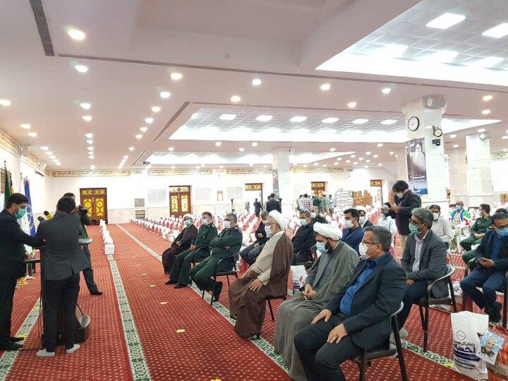 رزمایش همدلی و احسان در استان هرمزگان / دی ماه 1399