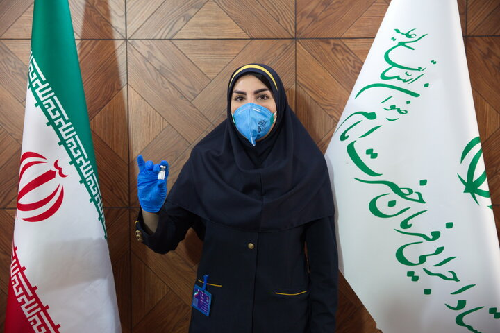 واکسن ایرانی