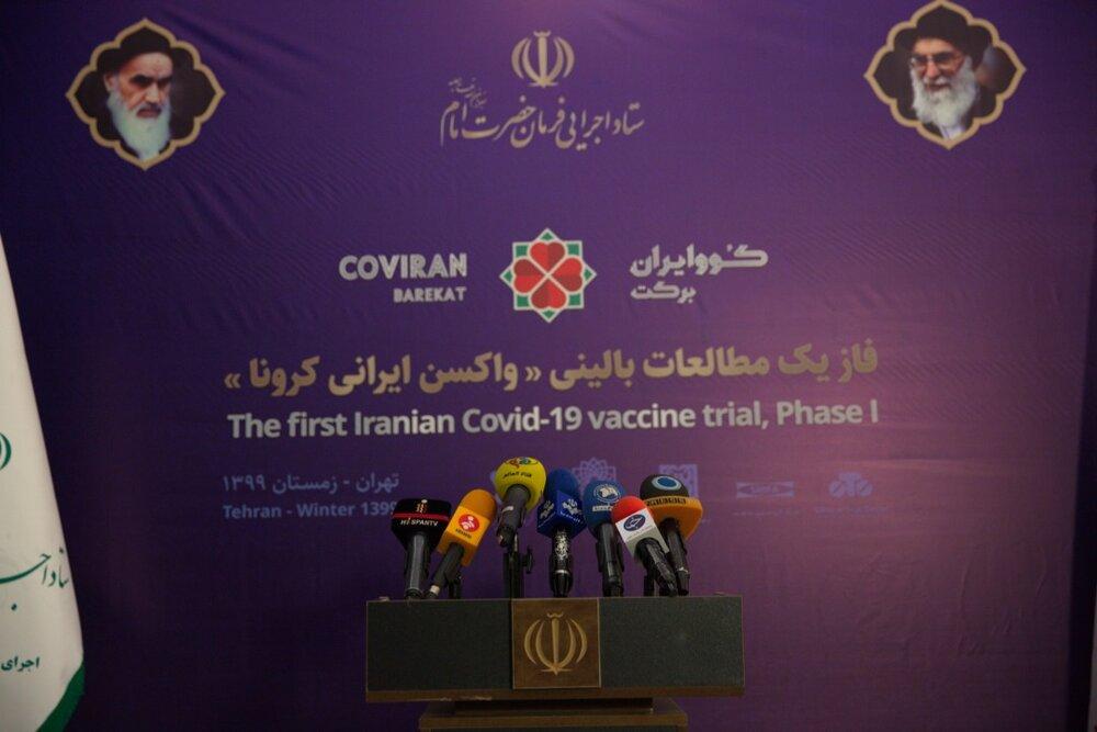 """گزارش بخش خبری ۲۰ از مهمترین سوژه خبری امروز؛ رویای """"واکسن ایرانی کرونا"""" به واقعیت تبدیل شد"""