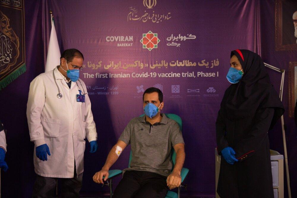 تزریق امید به رگ های ایران، گزارش ۲۰ و ۳۰ از آغاز تست انسانی واکسن ستاد اجرایی فرمان امام
