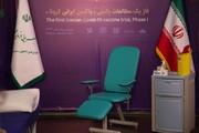 بازتاب گسترده آغاز تست انسانی واکسن ایرانی کرونا در رسانههای لبنان
