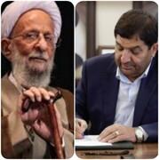 پیام تسلیت رئیس ستاد اجرایی فرمان امام در پی رحلت علامه مصباح یزدی