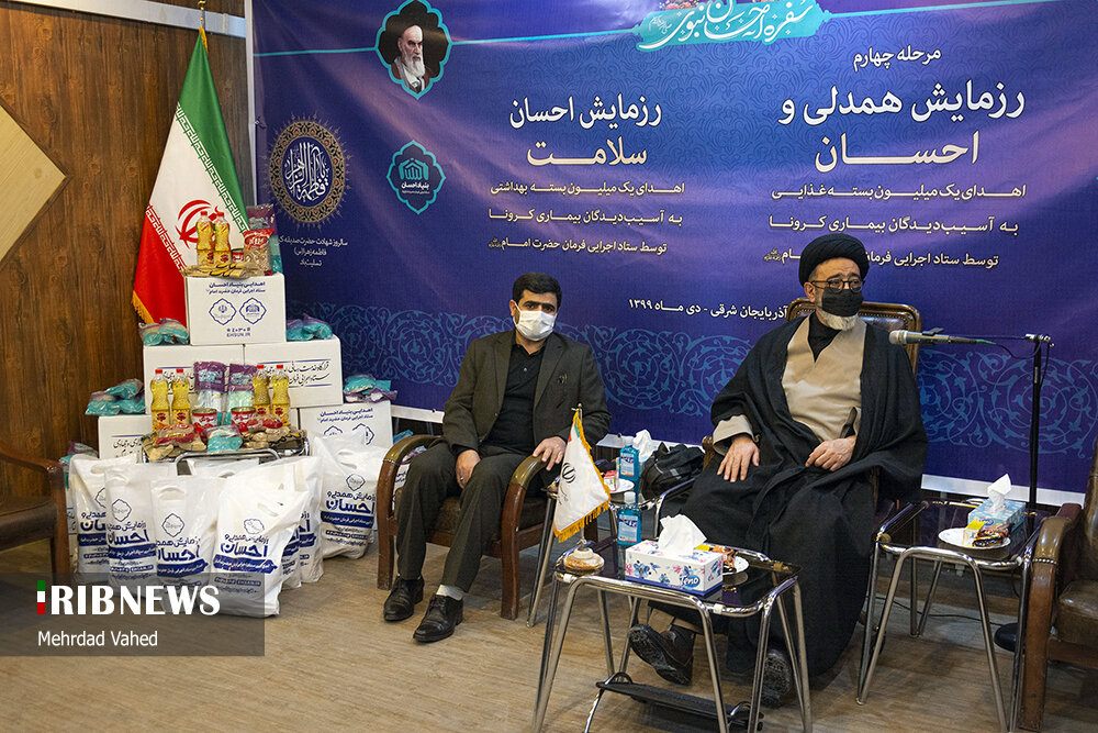 توزیع بستههای معیشتی ستاد اجرای فرمان امام در تبریز