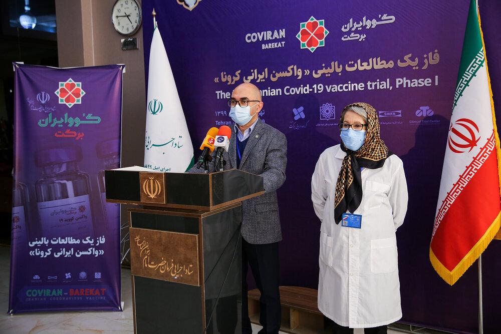 نشست خبری تزریق واکسن کووایران برکت به سومین گروه از داوطلبان