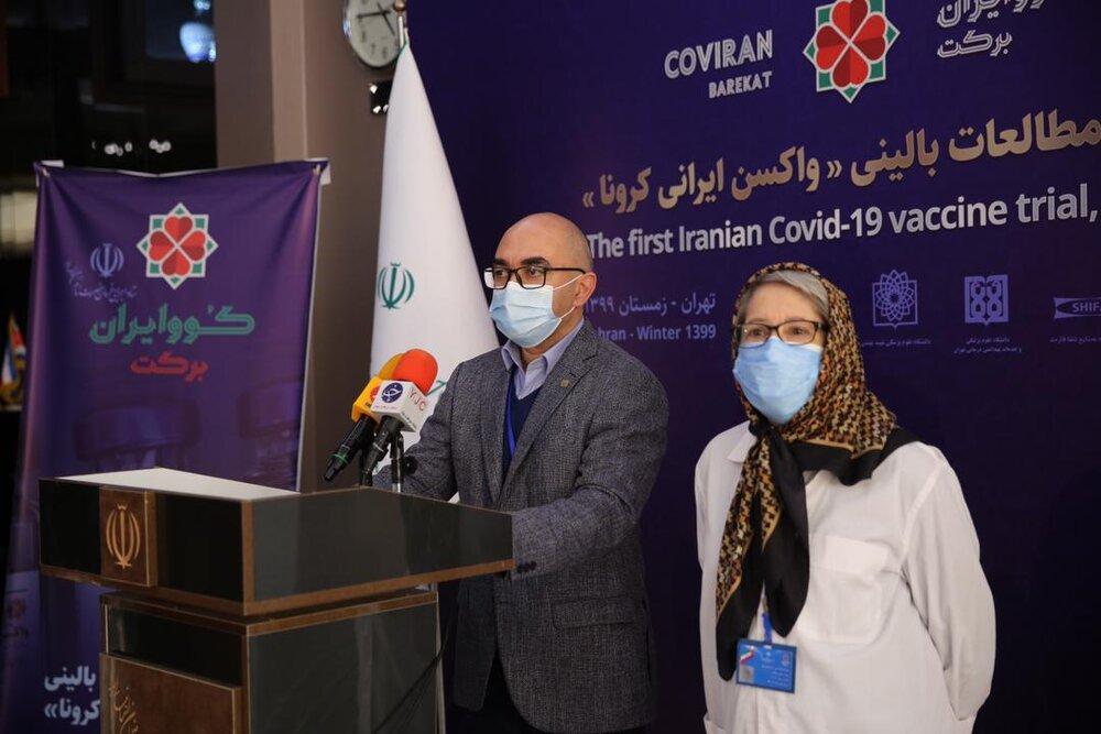 پخش زنده نشست خبری مسئول تیم نظارت و مجری تست انسانی واکسن ایرانی کرونا