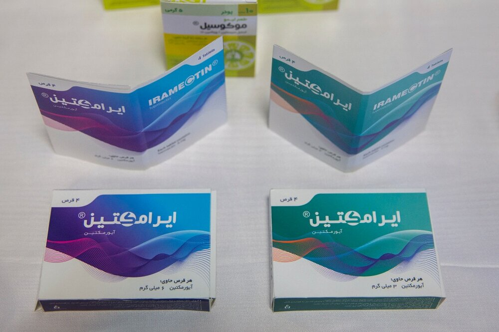 افتتاح خط تولید یک داروی ضدکرونایی و مواد اولیه چند داروی جدید توسط ستاد اجرایی فرمان امام