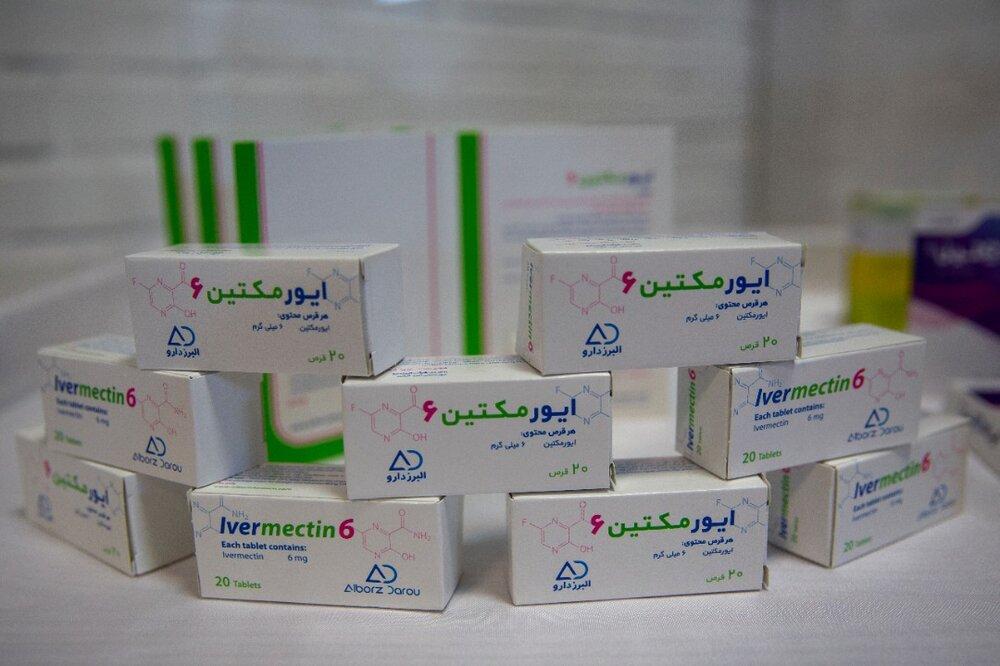 بازتاب رونمایی از چند داروی جدید تولیدی ستاد اجرایی فرمان امام در بخش خبر ۱۳ شبکه خبر