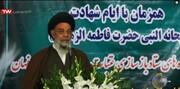 واکنش نماینده محترم ولی فیقه اصفهان در خصوص تحریم ستاد و واکسن ایرانی کرونا