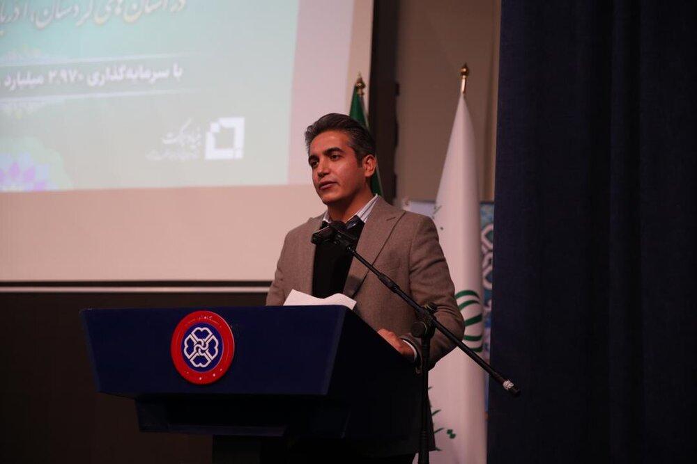رونمایی از ۵۰۰۰ طرح اشتغالزایی در کردستان و ۳۷۰۰ طرح ویژه کولبران توسط ستاد اجرایی فرمان امام