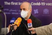 پیروزی جدید واکسن تولیدی ستاد اجرایی فرمان امام، خبر اول بخش خبری ۲۱