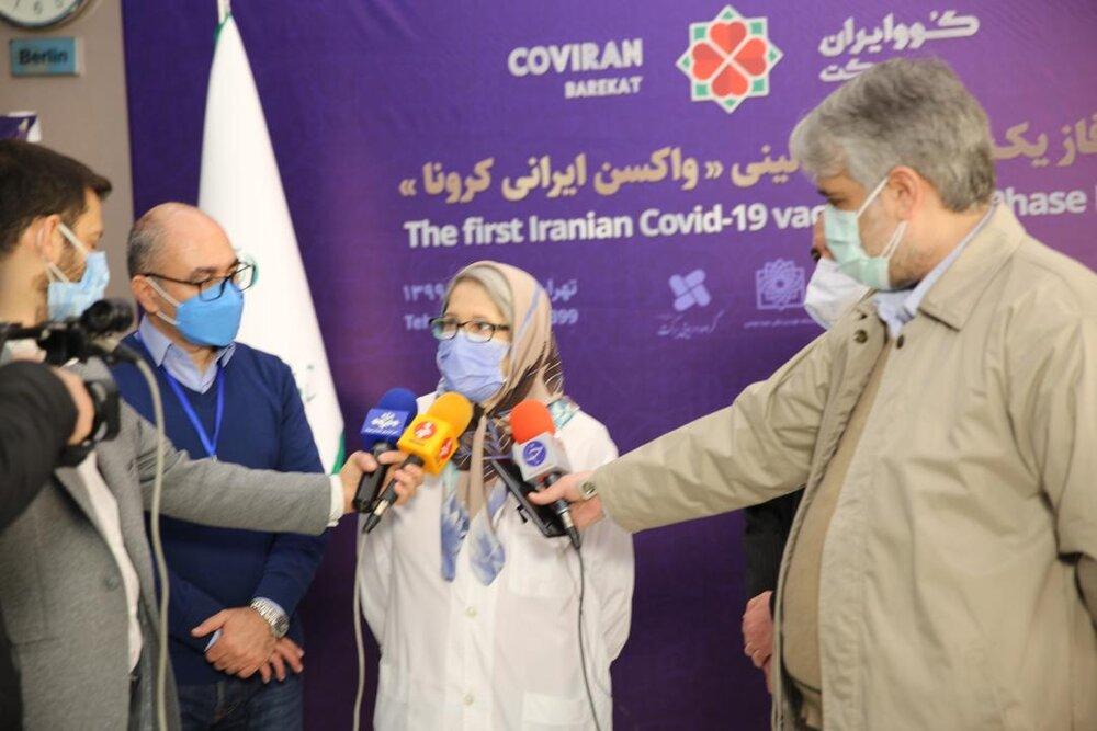 'گزارش اول ۲۰ و ۳۰ از موفقیت جدید واکسن ایرانی کرونا
