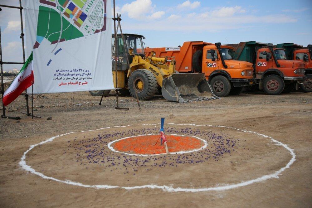 آغاز عملیات احداث ۱۸۰۰ واحد مسکونی برکت در قم توسط ستاد اجرایی فرمان امام