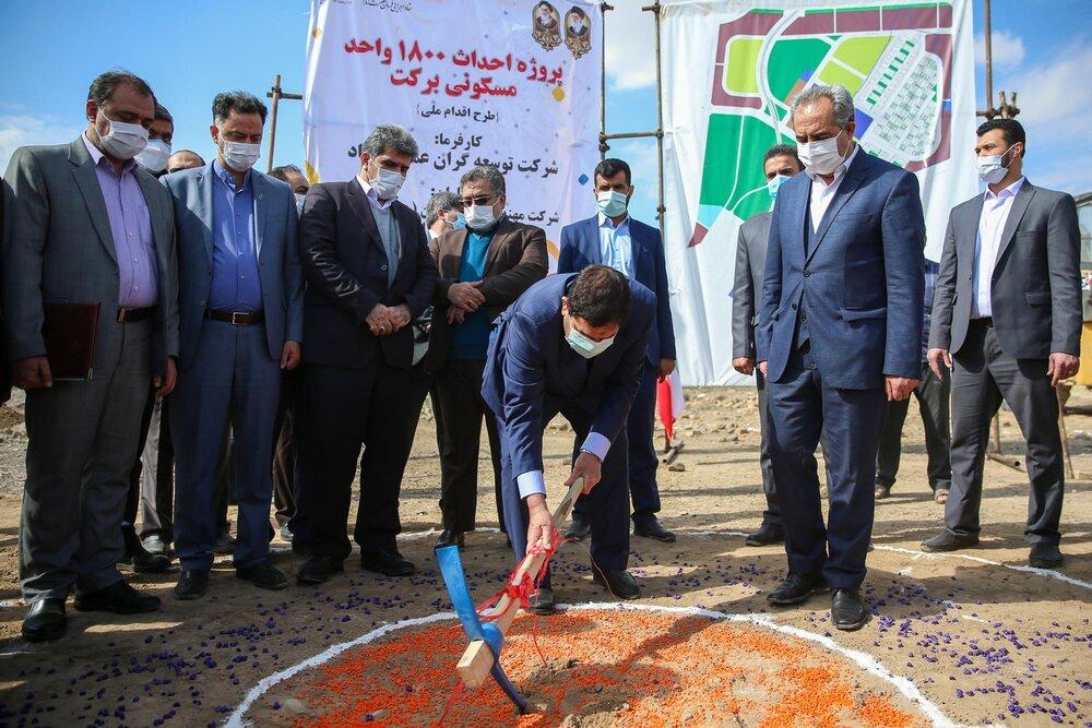 آغاز عملیات احداث ۱۸۰۰ واحد مسکونی پروژه برکت در پردیسان