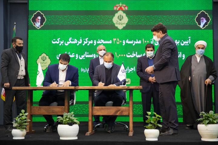افتتاح ۱۰۰ باب مدرسه سبز و ضدزلزله برکت و ۳۵۰ مسجد و مرکز فرهنگی
